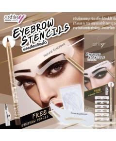 Ashley Eyebrow Stencils AA-207ชุดบล๊อกคิ้วมีสายรัดพร้อมดินสอเขียนคิ้วเนื้อดีสร้างคิ้วสวยสมบูรณ์แบบ