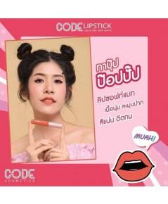 code lipstick liquid pro soft matte เนื้อลิควิคสวยติดทนยอดนิยม สีสันเยอะ