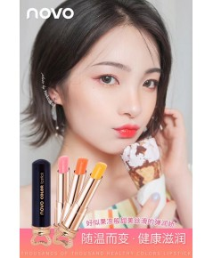 novo perfect new cover color lipstick ลิปสติกเนื้อบาล์มชุ่มฉ่ำกลบปากดำมิด
