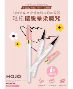 HOJO accurate outline of eye line อายไลเนอร์เมจิกขนาด 0.1 mm.