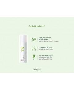 Innisfree Green Tea Mineral Mist สเปรย์น้ำแร่ฟื้นฟูผิว 50ml. ของแท้จากบริษัท