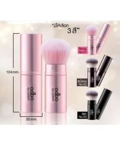 แปรงคาบูกิ ODBO mackup brush มีปอกเก็บขนาดพกพาสวย มี 3 สีให้เลือก