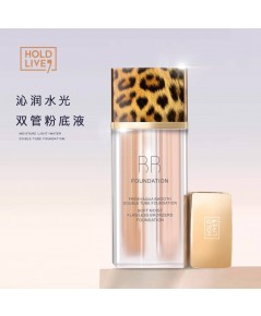 HOLD LIVE qinrun shuiguang double tube foundation BB cream บีบี 2 in 1 เพิ่มประกายแสงให้ผิวหน้า