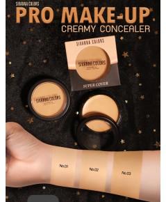 Sivanna pro-make up creamy Concealer Hf6026    คอนซีลเลอร์ตลับยอดนิยม
