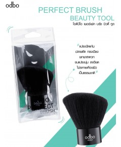 odbo perfect brush beauty tool od827แปรงปัดแแก้ม ปลายตัด ทรงเฉียง พร้อมซองพลาสติกใสเก็บแปรง