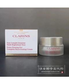 Clarins Extra-Firming Eye Complete Rejuvenating Cream 15ml.ครีมบำรุงผิวรอบดวงตา ช่วยลดริ้วรอยตีนกา