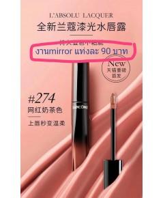 LANCOME L\'Absolu Lacquer Buildable Shine  Color Longwear Lip Color 8 ml.ไซค์จริงงานมิลเลอร์ดีเยี่ยม