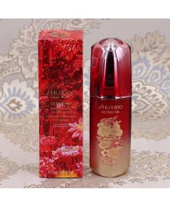 SHISEIDO เซรั่ม ULTIMUNE Power Infusing Concentrate 75 ml.เซรั่มเนื้อบางเบา (ขวดลิมิเต็ดดอกไม้สีทอง)