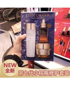 Estee Lauder exculsive travel Essentials Moisturise Travel 3pcs Set ชุดของขวัญ 3 ชิ้น