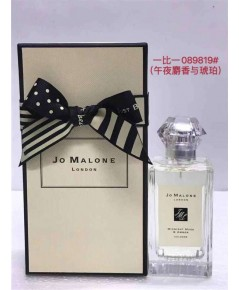 JO MALONE LONDON Midnight Mush  Amber Cologne Limited Edition 100 mL.