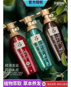 Ryo Hair  Shampoo 500mlแชมพูสระผม แชมพูโสม ลดการหลุดร่วงของเส้นผม ผมร่วง มี 3 สูตรให้เลือกค่ะ