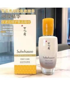 Sulwhasoo First Care Activating Serum EX 90ml สูตรใหม่! ผลิตภัณฑ์พรีเซรั่มอันดับหนึ่งที่(แพคเกจใหม่)