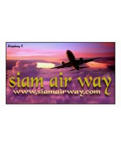 www.siamairway.com