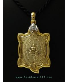 0160828_BN กรอบแบบตลับกันน้ำเหรียญเต่าหลวงปู่หลิว รุ่น รวย รวย รวย