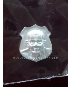 พุทธคุณหลวงพ่อทวด 105ปี อ.ทิม วัดตานีนรสโมสร เหรียญอาร์ม เนื้อเงิน 2560