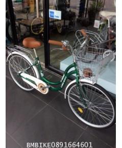 จักรยานแม่บ้าน WCI ขนาดล้อ24นิ้ว สีเขียวเข้ม