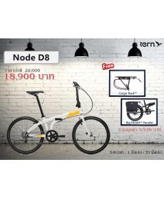 Tern NODE D8