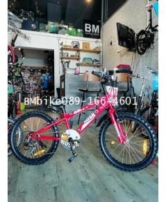 จักรยานเด็ก LA RUSH 20