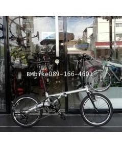 จักรยานพับได้ fnhon สีบรอนส์เงิน