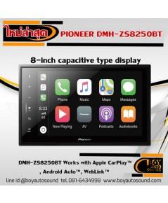 pioneer dmh zs8250bt รุ่นใหม่ นวัตกรรมใหม่ หน้าจอ8 นิ้ว รองรับการใช้งาน apps คู่กับ smartphone