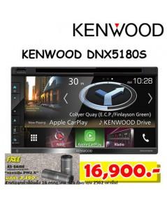 KENWOOD DNX5180S จอรุ่นDNX series รองรับใช้งานคู่กับการ์ด gps software GARMIN(option) จอขนาด 6.8นิ้ว