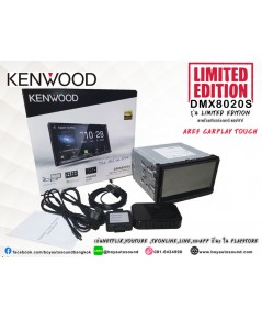 Kenwood DMX8020S รุ่นเต็ด Limited Edition มาพร้อมกล่องARES  Carplay ทำให้สามารถดูnetflix,youtube,tv
