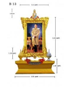 ซุ้มเฉลิมพระเกียรติ แบบ B13 รัชกาลที่10 องค์สมเด็จพระเจ้าอยู่หัวมหาวชิราลงกรณบดินทรเทพยวรางกูรฯ