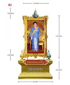 B2 ซุ้มเฉลิมพระเกียรติสมเด็จพระราชินีนาถ