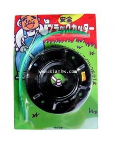 จานเอ็นตัดหญ้า (ลุงซาโต้ซัง)
