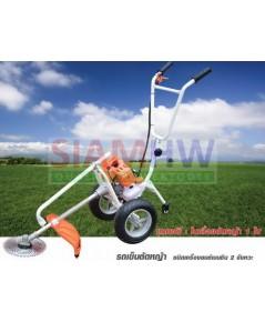 SIAMHW รถตัดหญ้า 3ล้อ SW-52