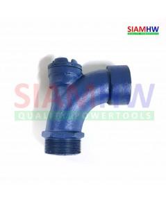 SIAMHW คอปั๊มไฟฟ้า โค้งล่อน้ำ ขนาด 2นิ้ว (เปิดปิดง่ายสำหรับกรอกน้ำ)