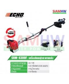 SIAMHW ECHO เครื่องตัดหญ้า SRM-4300F (Made in JAPAN)