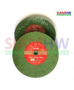 SUNKO ใบตัดสแตนเลส ตัดเหล็ก 14 นิ้ว MAX 4400 RPM ISO9001