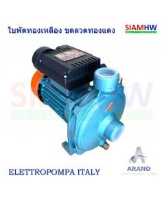 ARANO AR05 ปั๊มน้ำไฟฟ้า 0.5 HP 220V (1นิ้วx1นิ้ว) ส่งสูง 22-10 เมตร ปริมาณน้ำ 10-80ลิตร/นาที