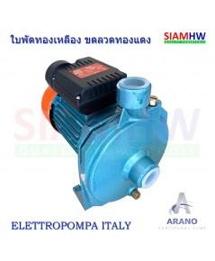 ARANO AR10 ปั๊มน้ำไฟฟ้า 1 HP 220V (1นิ้วx1นิ้ว) ส่งสูง 33-20 เมตร ปริมาณน้ำ 10-110ลิตร/นาที