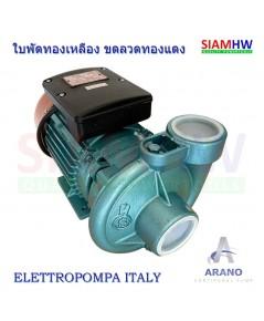 ARANO AR15 ปั๊มน้ำไฟฟ้า 1.5 HP 220V (2นิ้วx2นิ้ว) ส่งสูง 20-10 เมตร ปริมาณน้ำ 200-420ลิตร/นาที