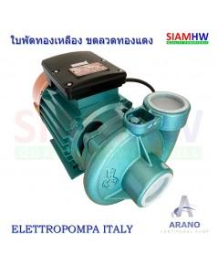 ARANO AR20 ปั๊มน้ำไฟฟ้า 2 HP 220V (2นิ้วx2นิ้ว) ส่งสูง 23-10 เมตร ปริมาณน้ำ 180-600ลิตร/นาที