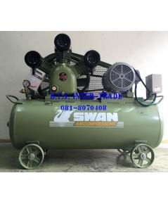ปั๊มลม สวอน พร้อมมอเตอร์ รุ่น SWP-307/380V-240L