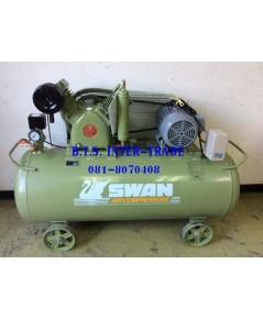 ปั๊มลม สวอน พร้อมมอเตอร์ รุ่น HVP-203/380V-237L รุ่นแรงดันสูง