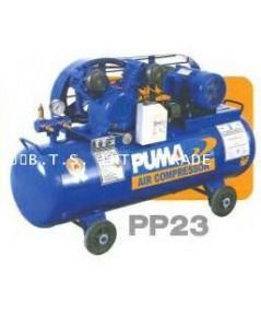 ปั้มลม PUMA พร้อมมอเตอร์ 3 แรง รุ่น PP-23