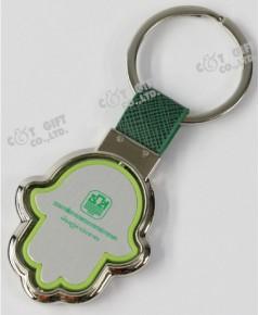 พวงกุญแจ No.41U11