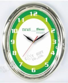นาฬิกา NO.33M22