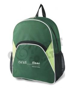 กระเป๋าเป้ NO.15C09