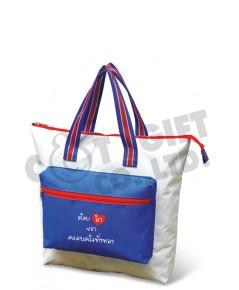 กระเป๋าช้อปปิ้ง NO.16C08