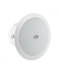 KTL T-205CW 5in Coaxial Ceiling Loudspeaker(2.5W-5W-10W-20W)