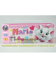 กล่องเครื่องเขียนแมวมาลี กล่องใส่ปากกาแมวมาลี กล่องใส่ดินสอแมวมาลี Marie stationery