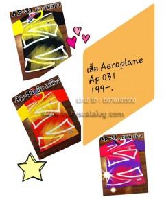 เสื้อกีฬาแบดมินตัน Badminton แอโรเพลน Aeroplan รุ่น AP 031 สีดำ-เหลือง