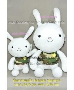 ตุ๊กตาหมอคัง ตุ๊กตาในซีรี่ย์ Descendants of the Sun series  ชุดทหาร ขนาด 25 ซม.