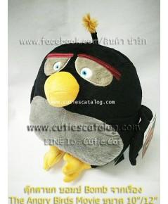 ตุ๊กตานกบอมบ์ Bomb Bird นกสีดำ จากเรื่อง ดิ แองกี้เบิร์ด มูฟวี่ The Angry Birds Movie