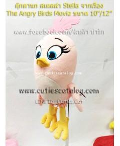 ตุ๊กตานกสเตลล่า Stella Bird นกสีชมพู จากเรื่อง ดิ แองกี้เบิร์ด มูฟวี่ The Angry Birds Movie